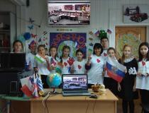 Smart Teens Studio of English