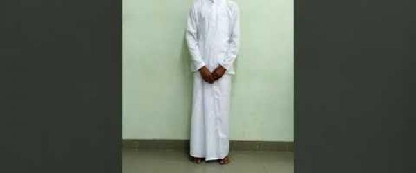 Embedded thumbnail for National Costume of Sri Lanka