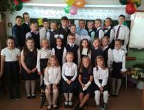 Grade 3A, Secondary School #5, Krasnoyarsk, Russia