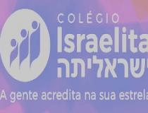 Colégio Israelita Brasileiro - Brasil / Porto Alegre/ RS