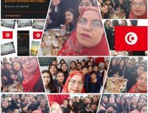 Collège Menzel Abderahmen Bizerte Tunisie