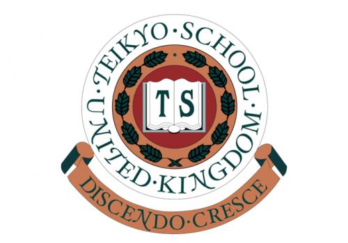 Teikyo School UK